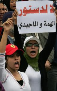 Women protested yesterday in Casablanca, Morocco, at rallies organized to call for reforms and elections.