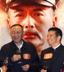 "Directors Han Sanping (left) and Huang Jianxin at the premiere of ""Beginning of the Great Revival.''"