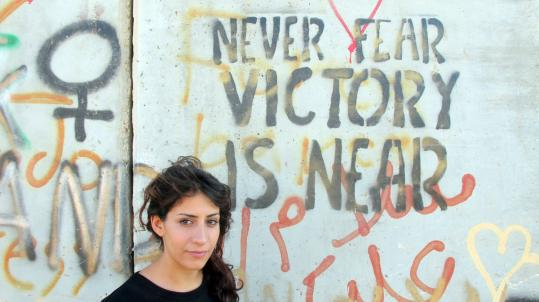 Twenty-two-year-old Hurriyah Ziada is part of a loose network of activists that represents a potential new force in Palestinian society and politics.