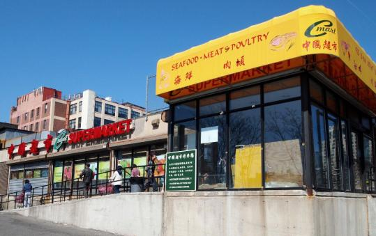 The C-Mart supermarket sits on property that was designated for affordable housing nearly three decades ago.