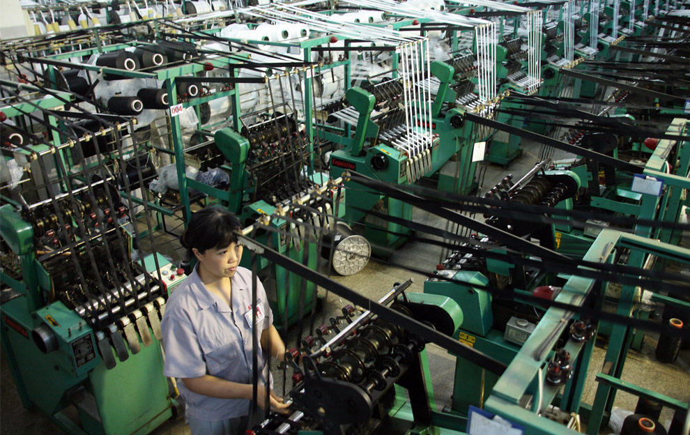 machine factory