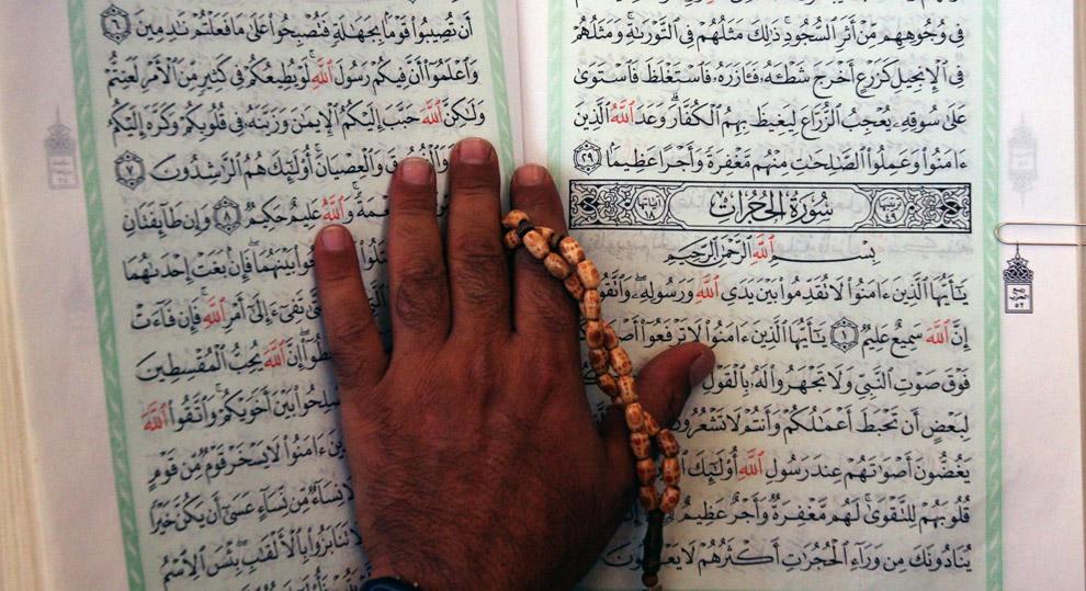 Observing Ramadan - Photos - The Big Picture - Boston.com
