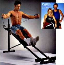 Exercise infomercials - Boston.com