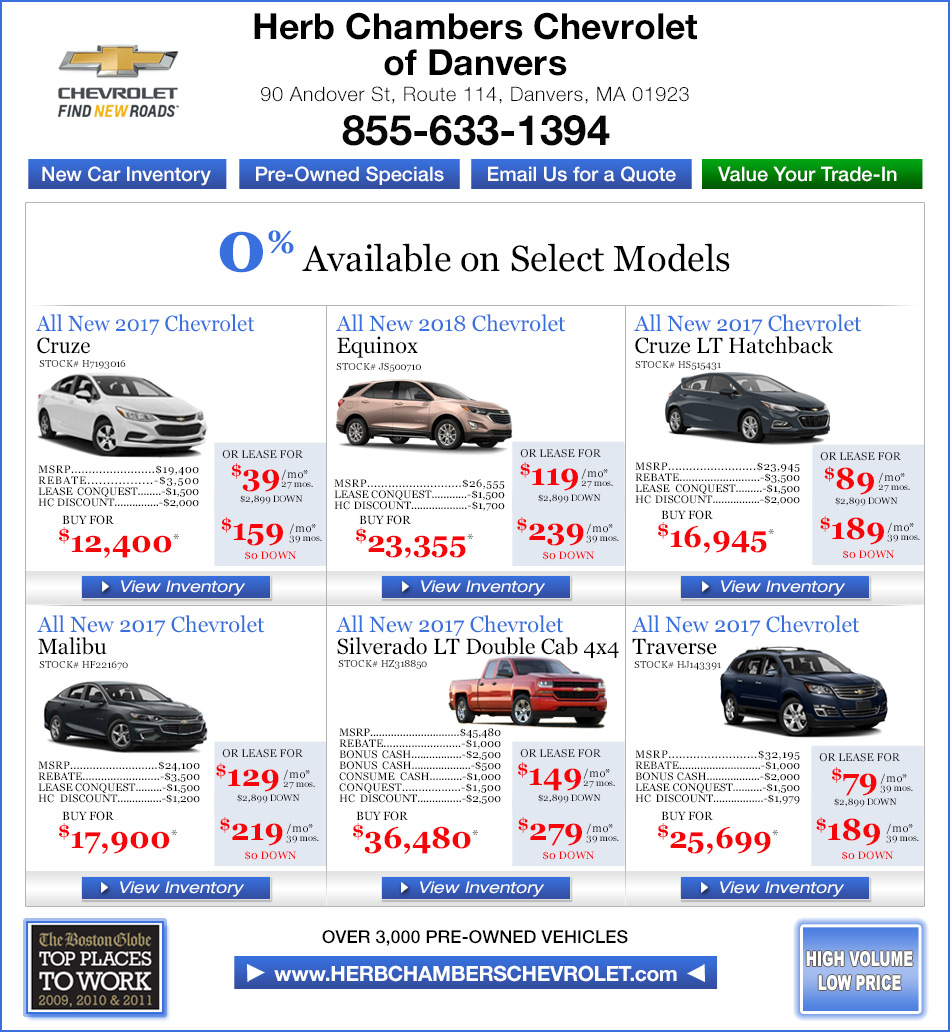 Buick Lease Deal: Herb Chambers Chevrolet Buick Pontiac