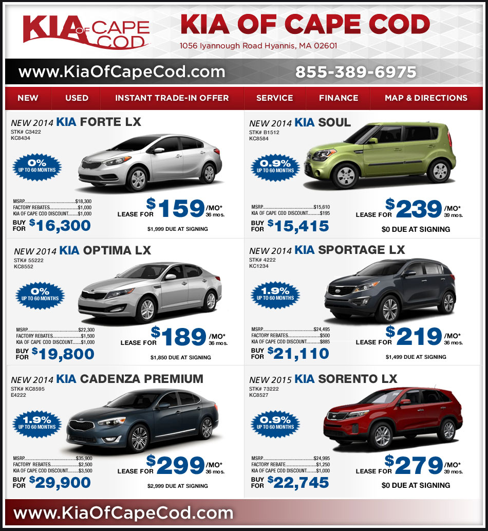 Kia Cape Cod On Boston.com