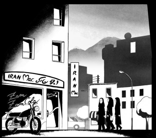 Persepolis Follows An Iranian Exile Coming Of Age The Boston Globe