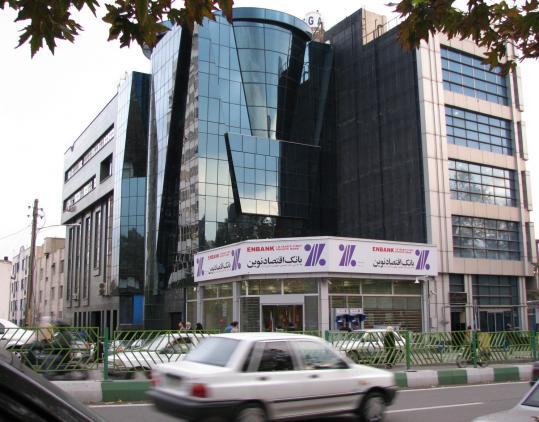 Oil firm sidesteps sanctions on Iran - The Boston Globe